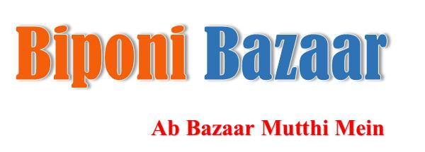 Biponi Bazaar2